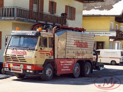 (3)扫雪车:采用大功率清扫机构,高速清理路面积雪,以适应高交通流图片