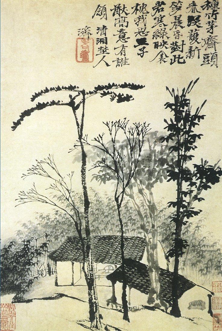石涛画欣赏 - 刘军长 - 汝州奇石网