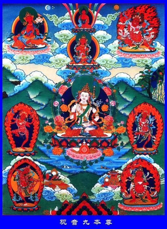 《大自在祈祷文》(《观音九尊胜自在摄受众生祈祷文》) - 圆力 - 大悲缘众生 智慧缘佛果