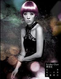 2008我最爱的中文唱片... - 蓝蝴蝶 - 蓝蝴蝶@乐评人