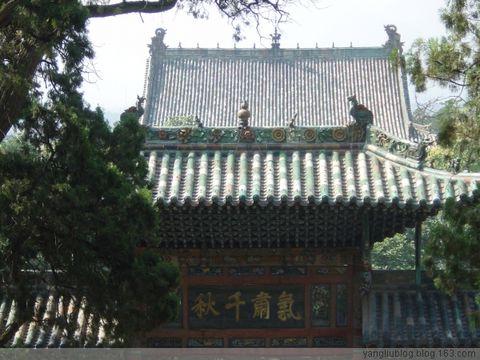解州关帝庙 - 杨柳 - 杨柳的博客