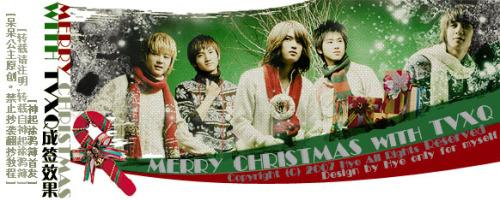 Photoshop教程:制作圣诞签名效果 - 玫瑰夫人 -
