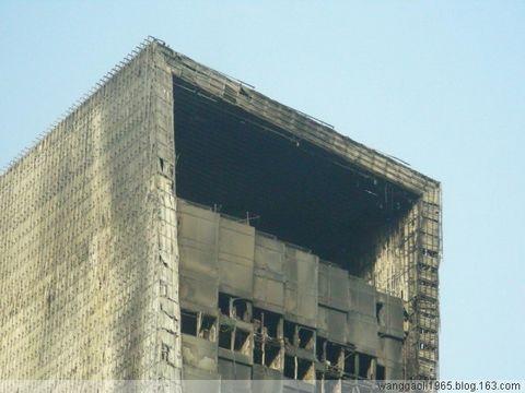[原创]央视新大楼火灾后遗症(火灾现场图) - 松榆轩主 - 松榆轩夜话
