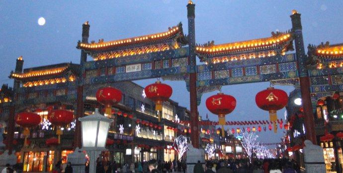 今年元宵节北京最浪漫的去处(组图) - 李光斗 - 李光斗的博客