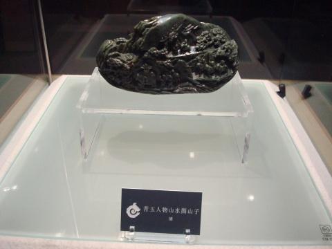 山西博物院——山川精英 - 雪辉 - 易往的博客