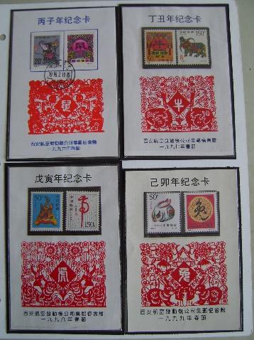 精致的第二轮生肖邮卡  - zhoushaoqi47 - 我的博客