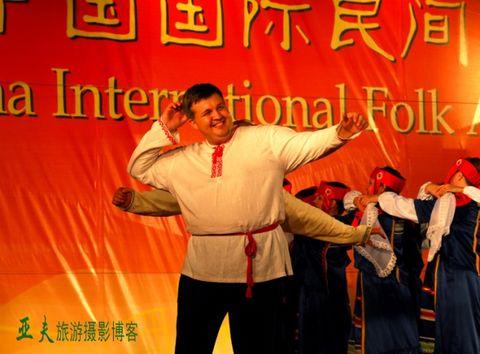 (原创)第七届中国国际民间艺术节之三 - 高山长风 - 亚夫旅游摄影博客