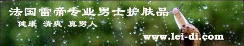 (原创)博弈人生自传连载五 结缘化妆品,一个不美丽的开始(下) - 范萍 - 兰蕙几枝不必多,馨香一片自然来