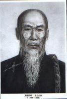 古曲新韵——陈长兴 - gushanglaofo - 红尘佛影