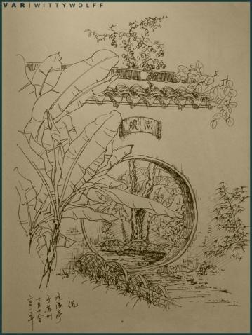 苏州园林钢笔画