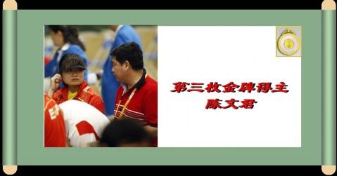 奧運圖文欣賞 - 唐老鴨(kenltx) - 唐老鴨(kenltx)的博客