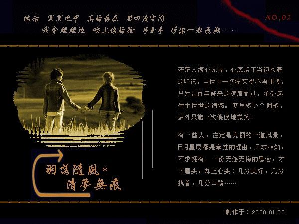 精美圖文欣賞6 - 唐老鴨(kenltx) - 唐老鴨(kenltx)的博客