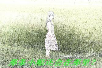 那个下雨的黄昏   2007年5月18日