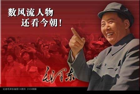 中国要站在世界最前列! - 春光 - quguangchun1 的博客