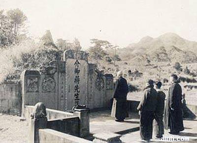 蒋介石逃往台湾时 解放军为何没打其座机?[图] - 高山流云 - 高山流云