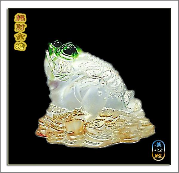 中国十大极品玉雕 - 养心殿 - 養心殿