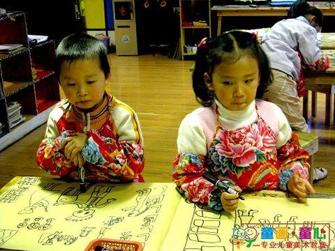 童画童心08秋季启蒙B-1美术活动14——娃娃打针 - 童画-童心儿童美术 - 童画-童心儿童美术