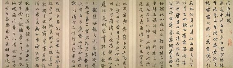 中国10大传世名帖 - 米妞儿 - dnml89@126 的博客