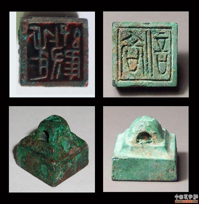 古玺集 - 老排长 - 老排长(6660409)