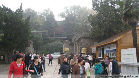 南京紫金山天文台照片一组 - 娃娃 - 怀旧频道