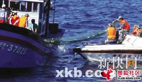 好!2009年第四次在西沙扣押越南渔民 - 汉子 - 汉子的博客