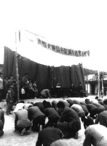[原創]知青的脚印(图文) - 白丁 - baiding2008   版纳缘知青情