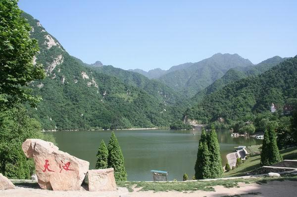 翠华山国家地质公园简介 - 翠华山 - 翠华山的博客