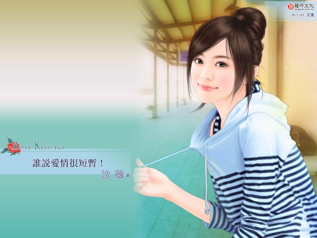 美女集锦 yangwawa1521051116@126