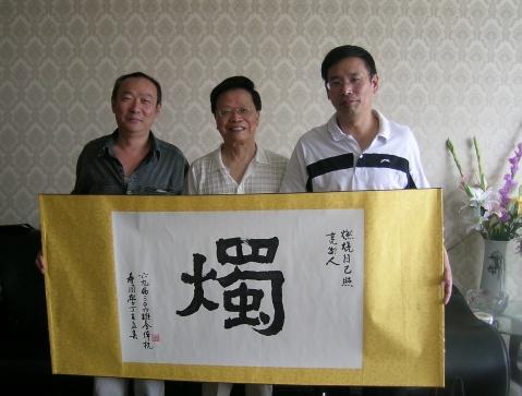 我的老师庄之明 - 无眠月 - 无眠月的博客