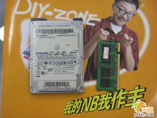华硕广达模具都有亲手DIY个性笔记本(2)