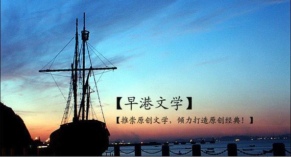 【早港周年】清亮的早港 - HUO耳 - HUO耳--十月的天空!
