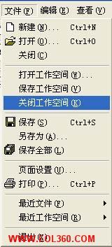 08年全国计算机等级考试二级C语言上机实际操作过程图解 - 加载中... - 逸域