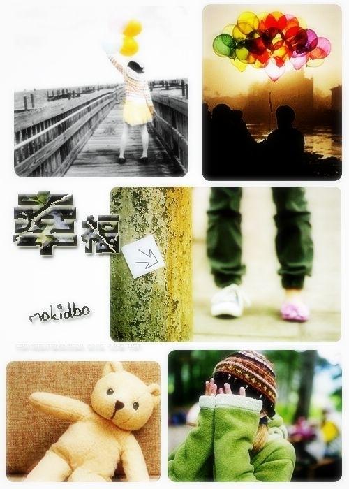 http://album.sina.com.cn/pic/485fe2d543fcfa19995dc