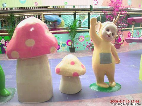东莞天线宝宝乐园[12pp],2008.6.7 - 黑白:毛毛他爸 - 黑白:毛毛他爸