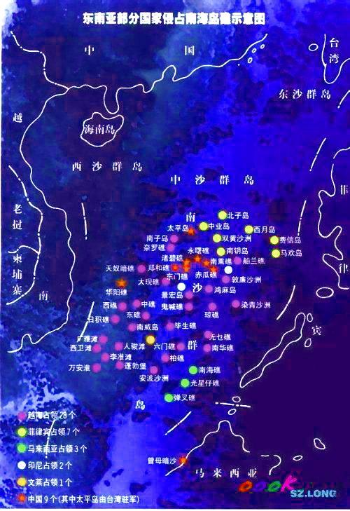 与中印领南中国海形势地图土争议地图详解 - z