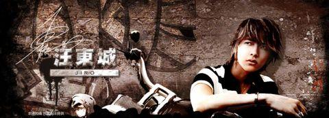 飞轮海张韶涵网上邻居之网址 - 北極星の淚 - 酷帅神迷の飞轮海