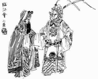 参加演出剧目介绍《临江会》 - 和合为美 韵味永昌 - 和韵京剧社 的博客