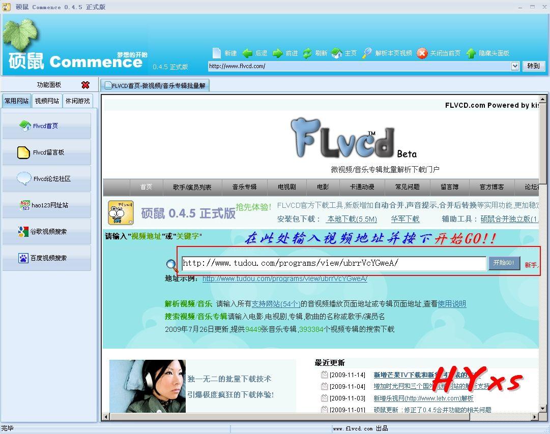 pis优酷空间 09优酷空间地址 pis优酷空间地址 powered by ...