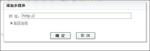引用 如何上传视频到网易博客 - leibin - 雷斌