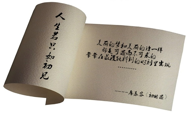 人生需要妥协 - 厚德载福 - wdfu123@mig的博客