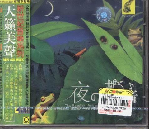 【专辑】晚风阵阵,沁人心脾,(夜的声音)渐浓... - 淡泊 - 淡泊