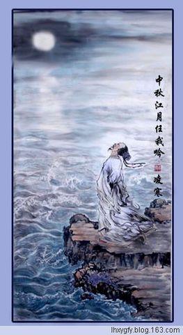 (诗画原创)七绝 自题画[江月任我吟] - 凌寒 - 梅影清溪
