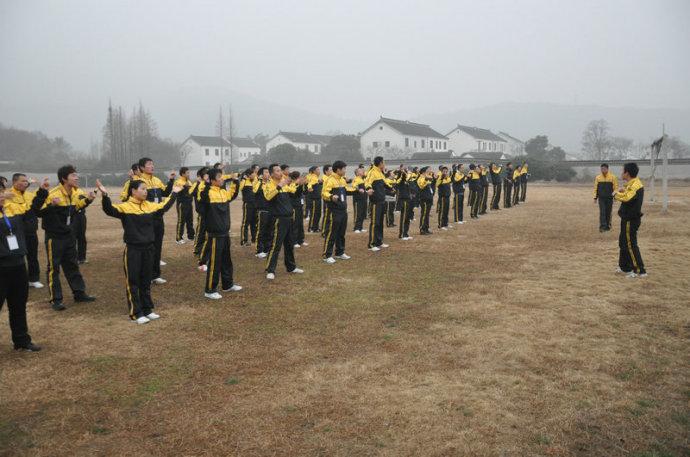 十六届老鹰训练营第二天课程现场