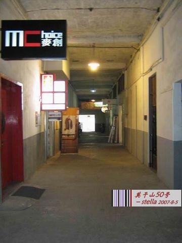 莫干山路50号 - hixu - 醋溜白菜