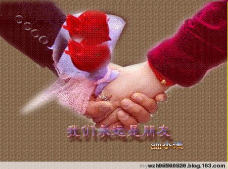 2008年10月17日漂亮的图片是土妹对朋友问候 - 土妹 - jhm1103的博客