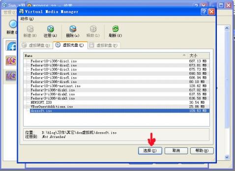 在虚拟机下玩DOS - whowin - DOS编程技术