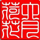 六月荷花新作.配乐动感魔方~~日本美食 - 六月荷花 - 六月荷花的池塘