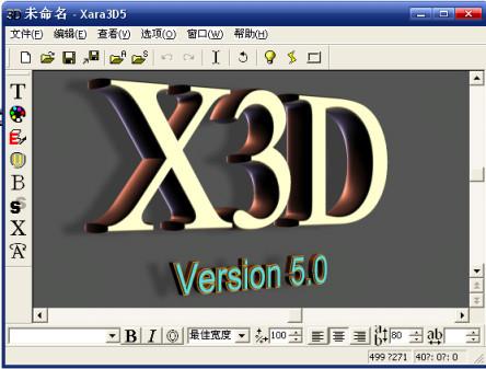 (原创)3D动画字的制作(可用于首页装饰或留言回帖) - 佳佳 -