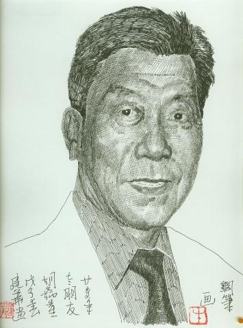 天涯海角福建人钢笔画(3) - 风流才子 - 我的博客
