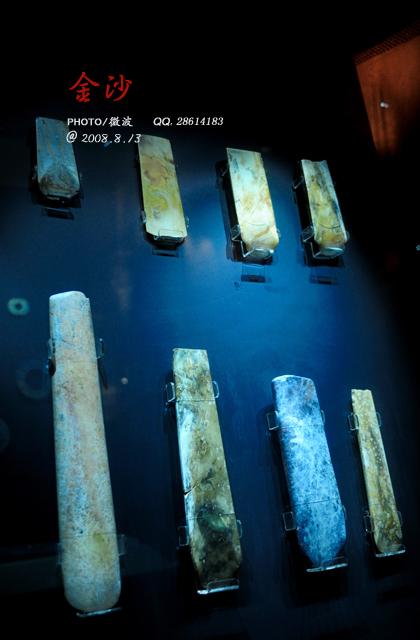 金沙博物馆 - 微波 - 微波印记